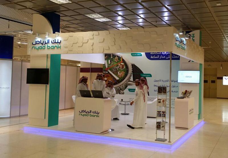 RiyadBank